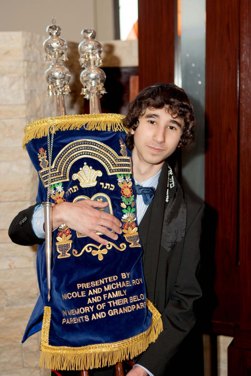 Bat Mitzvah Photographer Euless TX